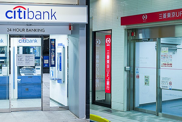 Distributeurs banques 24-4-365, Tokyo