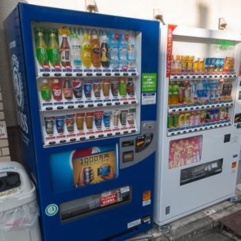 Distributeurs automatiques de boissons au Japon