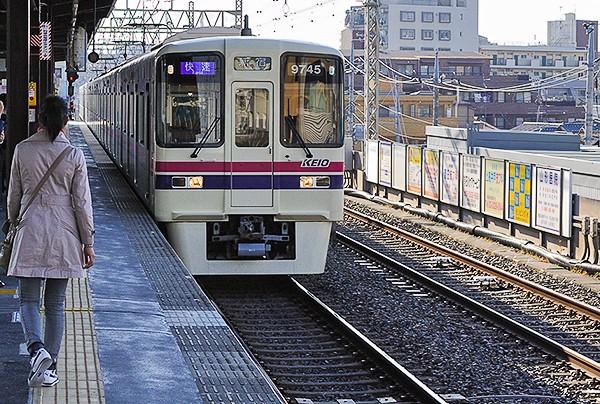 Train à Tokyo (Keio Line)