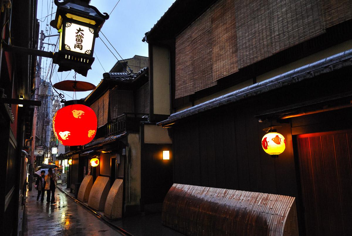 Ponto-chō (Kyōto) en soirée