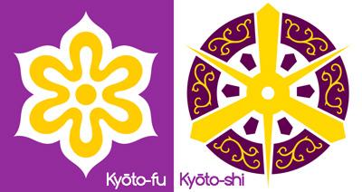 Emblèmes -mon- de la ville et de la préfecture de Kyoto