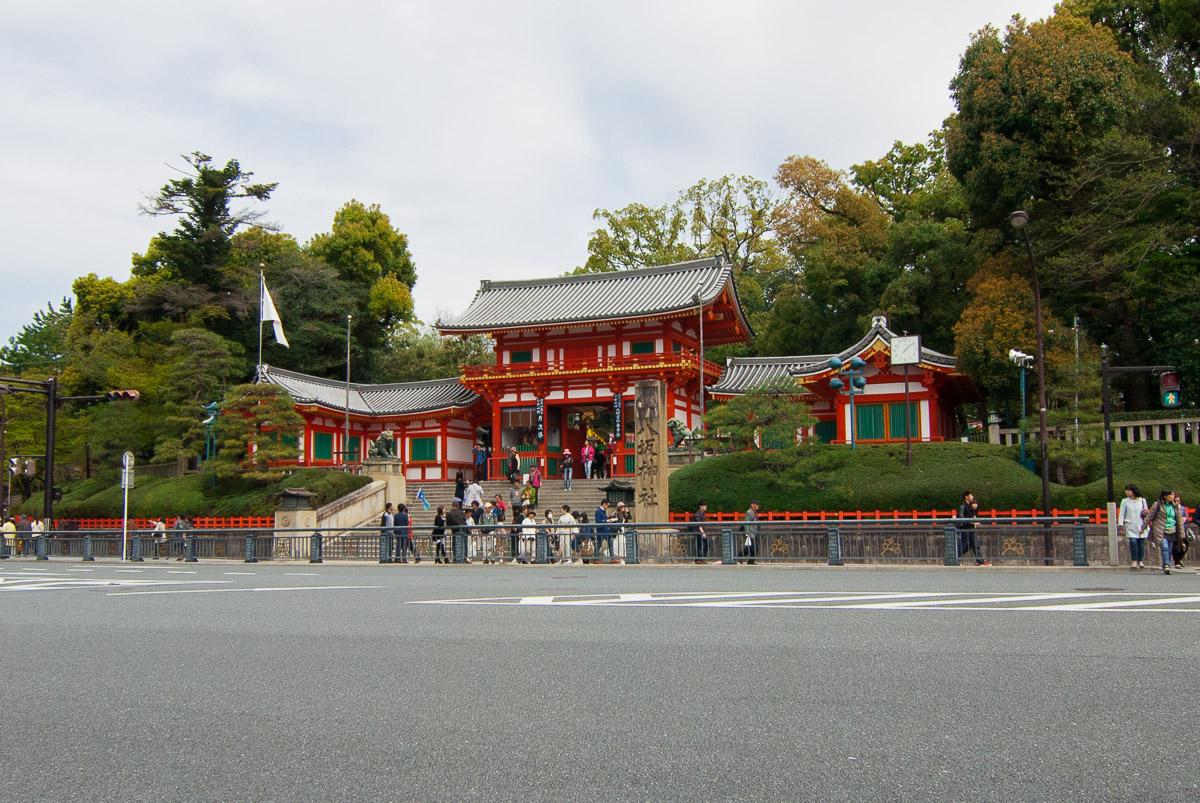 Yasaka-Jinja, Gion (Kyōto) - Vue sur le sanctuaire
