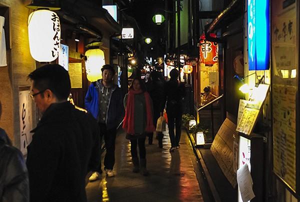 Pontocho la nuit, Kyoto